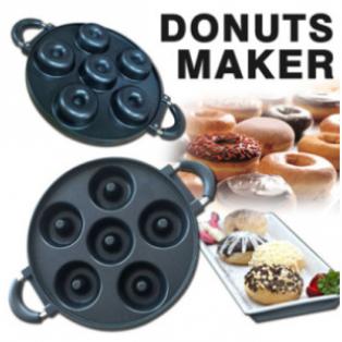 Jual Cetakan Donut (Donut Maker) Di Bogor