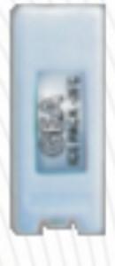 ice-pack-0.5kg-maksindobogor