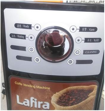 Mesin-Kopi-Vending-LAFIRA-3-Minuman-3-tokomesin-maksindo