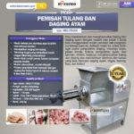 Jual Pemisah Tulang Dan Daging Ayam PTA-300 di Bogor