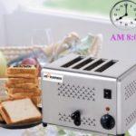Jual Mesin Bread Toaster (Roti Bakar-D04) di Bogor