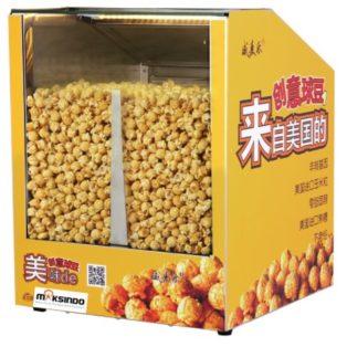 Jual Mesin Popcorn Warmer (POP88) di Bogor