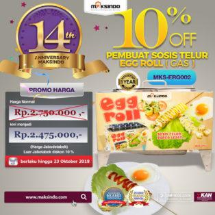 Jual Mesin Pembuat Egg Roll (Gas) di Bogor