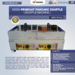 Jual Mesin Pembuat Pancake Souffle (Souffle Machine) MKS-SFL02 di Bogor